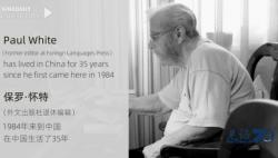 保罗·怀特:图书专家在华35年见证中国崛起