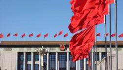 """""""定力强劲"""",中国经济仍是世界经济增长引擎"""