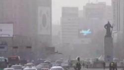 韩政府制定温室气体减排计划:2030年前减排24%