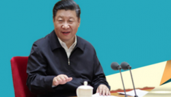 """习近平向2019年""""读懂中国""""广州国际会议致贺信"""
