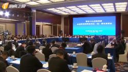 国务院国资委与省委省政府在京举行落实中央战略部署全面推进海南自贸区(港)建设座谈会