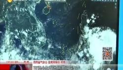 冷空气热带低压共同影响 琼州海峡部分航线停航