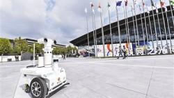 第六届世界互联网大会今日开幕 5G、开源芯片、人工智能成热点
