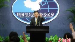 国台办谈两岸春节加班机:冀台湾方面正视台胞返乡需求