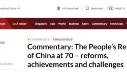 【中国那些事儿】世行中国局前局长郝福满:新中国成立70周年 辉煌成就有何奥秘?