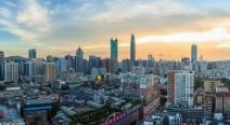深圳取消普通商品住房標準的價格上限