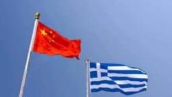 中华人民共和国和希腊共和国关于加强全面战略伙伴关系的联合声明