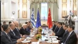 獨家視頻 | 習近平和希臘總理米佐塔基斯共同參觀中遠海運比雷埃夫斯港項目