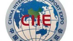 跨国企业认可进博会平台重要性:未来的中国