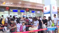 聚焦海南国际旅游消费年 海南旅游渐入佳境 提升服务让游客玩得更舒心