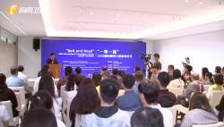"""海南书博会快递:""""一带一路""""国际翻译大赛 促多语种人才成长"""