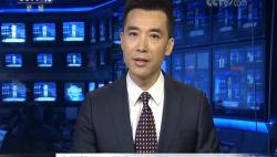 """坚定不移贯彻""""一国两制""""方针 共同维护香港繁荣稳定"""