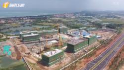 海南加速项目落地 优化产业结构 为明年开局打好基础