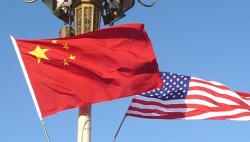 第十一届中美政党对话在北京举行