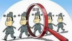 【地评线】贯彻落实四中全会精神必须让监督发力