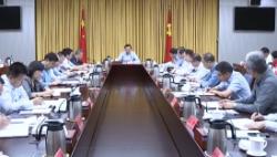 李军主持召开省委农村工作领导小组会议 部署推进农村人居环境整治工作