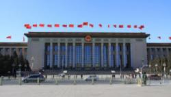中共中央 国务院印发 《国家积极应对人口老龄化中长期规划》