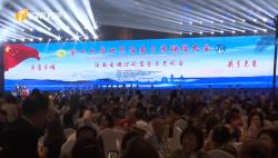 第十六届世界海南乡团联谊大会举行欢迎晚会