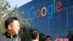 谷歌擬實施禁令 選舉廣告不得利用選民政治數據