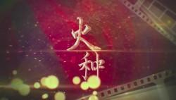 """《歌唱祖国·一首歌一座城》点亮希望照亮时代,上海百年""""火种""""不忘初心,生生不息"""