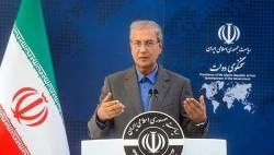 伊朗政府:油价上调获得的收入将返还给低收入人群