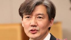 韓國前法務部長曹國被檢方二次傳喚 或再次拒絕陳述