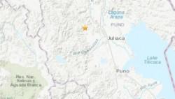 秘鲁西部地区发生5.1级地震 震源深200公里