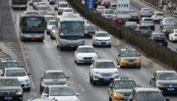 交管提示小心诱发交通事故的五大陷阱