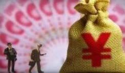 多地调整最低工资标准 6省份超过2000元