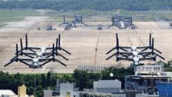 日本政府買島供美軍演練 周邊島嶼居民擔心噪音
