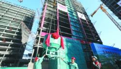 北京冬奧村主體結構封頂
