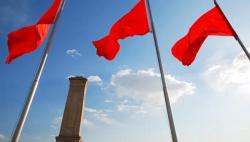 為中國經濟提質增效深度發力