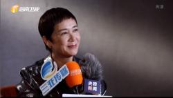 第二届海南岛国际电影节 蒋雯丽:评审电影的过程是一次享受
