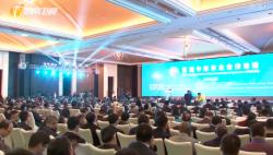 首届中非农业合作论坛在三亚召开 韩长赋作主旨发言 沈晓明致辞