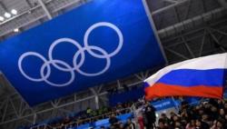 俄罗斯被禁赛4年,无缘明年东京奥运会