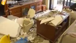 房屋顶棚脱落:石膏装饰超出负荷 涉事装修公司失联