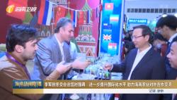李军到冬交会巡馆时强调:进一步提升国际化水平 助力海南农业对外合作交流