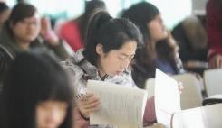 大学英语四六级今开考 英语能力等级考试如何改革?
