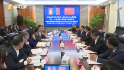 蒙古国食品农业和轻工业部: 扩大与海南农业 旅游等领域合作 推动双方互利共赢