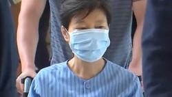 朴槿惠即将出院返回看守所 此前因肩部手术住院
