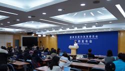 国家发展改革委:中国经济具有强大韧性、潜力和回旋余地