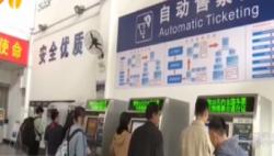 出省列車車票緊俏 返鄉旅客逐漸增多