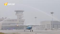 儋州至珠海往返航線開通 填補海南西部通用航空短途運輸空白