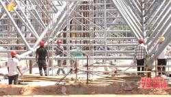 """凝心聚力 推進""""兩個確保""""百日大行動 重點項目建設提速增效 積蓄海南發展新動能"""
