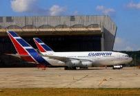 古巴強烈反對美國禁止包機前往9個古巴機場