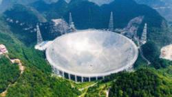 """星辰大海,才是它的征途——""""中國天眼""""通過國家驗收正式開放運行"""