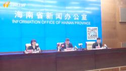 海南出臺首個全國省級排污許可證管理地方法規