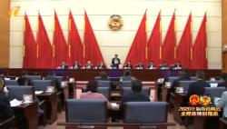 政协第七届海南省委员会常务委员会第十一次会议召开 毛万春主持