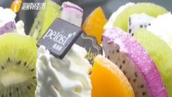 """热带水果遇上蛋糕 浓浓""""海南味""""伴你迎新年"""