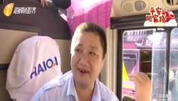 """春运故事:爱""""絮叨""""的司机老王"""
